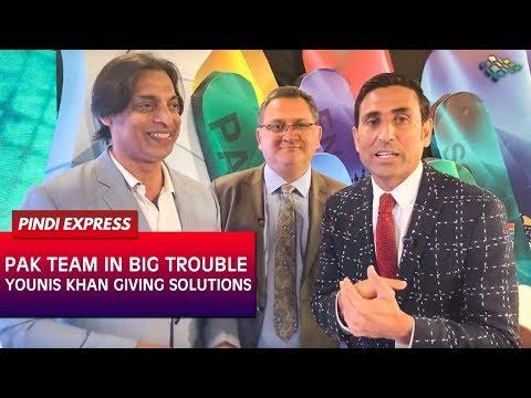 Pakistan vs Sri Lanka | Pakistan Loses Badly | Shoaib Akhtar | Younis Khan | Nauman Niaz