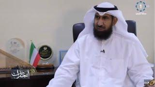 الدكتور مشعان العتيبي وكيل وزارة الكهرباء والماء المساعد لشؤون المستهلكين وحديث عن العدادات الذكية