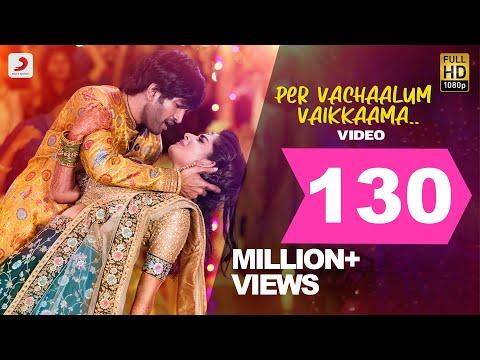 Dikkiloona - Per Vachaalum Vaikkaama Video | Santhanam | Yuvan Shankar Raja | Karthik Yogi