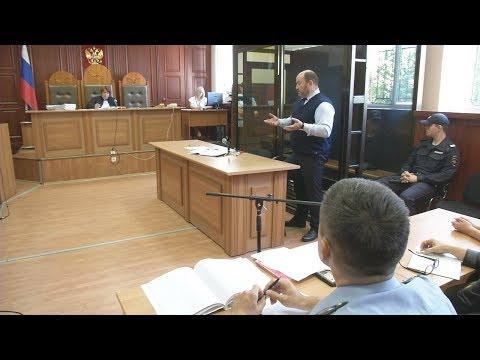 В Липецке начался процесс по делу об убийстве и расчленении супругов Мартыновых