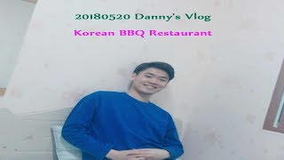 Baixar 20180520 Danny's Vlog Korean BBQ Restaurant