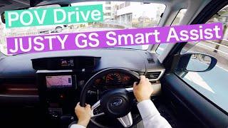 スバル ジャスティ GS スマートアシスト 市街地試乗 SUBARU JUSTY POV Drive【車載動画#43】
