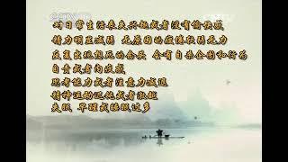 20141031 百家讲坛 郝万山说健康 10 和抑郁说再见