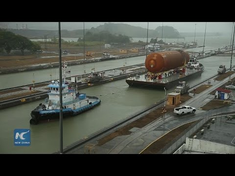 Chinese ship to help inaugurate expanded Panama Canal