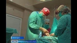 Сложные операции на сердце теперь проводят и в Пятигорске