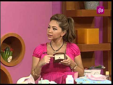 أغراض المولود الجديد مع رولا القطامي ...: http://www.youtube.com/watch?v=-BVNzh0xkcw