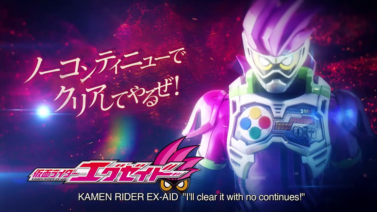 Kamen Rider Climax Fighters heads to PS4 on 7 Dec with