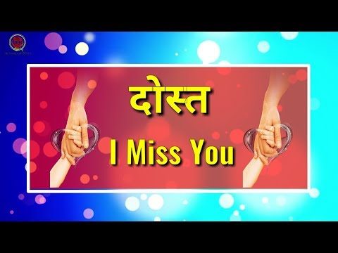 Best Friendship Status Video || Miss You My Friend || Awesome Love Video || Friend's Love Status
