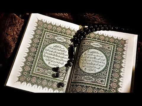Курани Карим