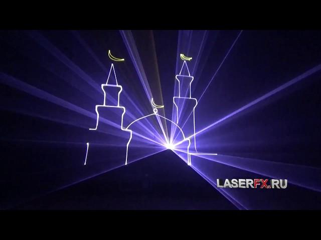 Лазерное шоу на детский праздник