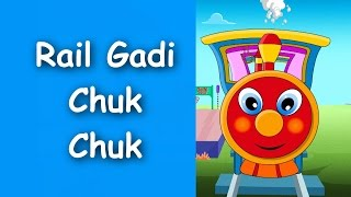 Hindi Rhymes For Children 2016  Rail Gadi Chuk Chuk  Hindi Balgeet For Kids  Hindi Kids Songs