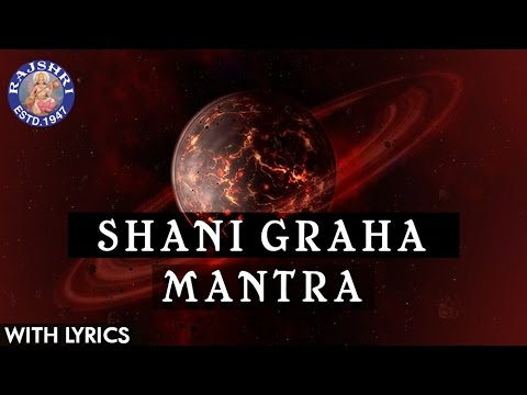 Shani Graha Mantra 108 Times With Lyrics | Navgraha Mantra | Shani Graha Stotram