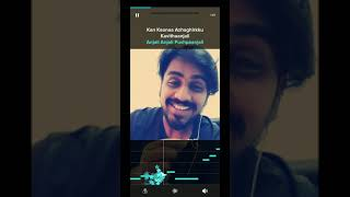 How to use smule app karaoke in tamil