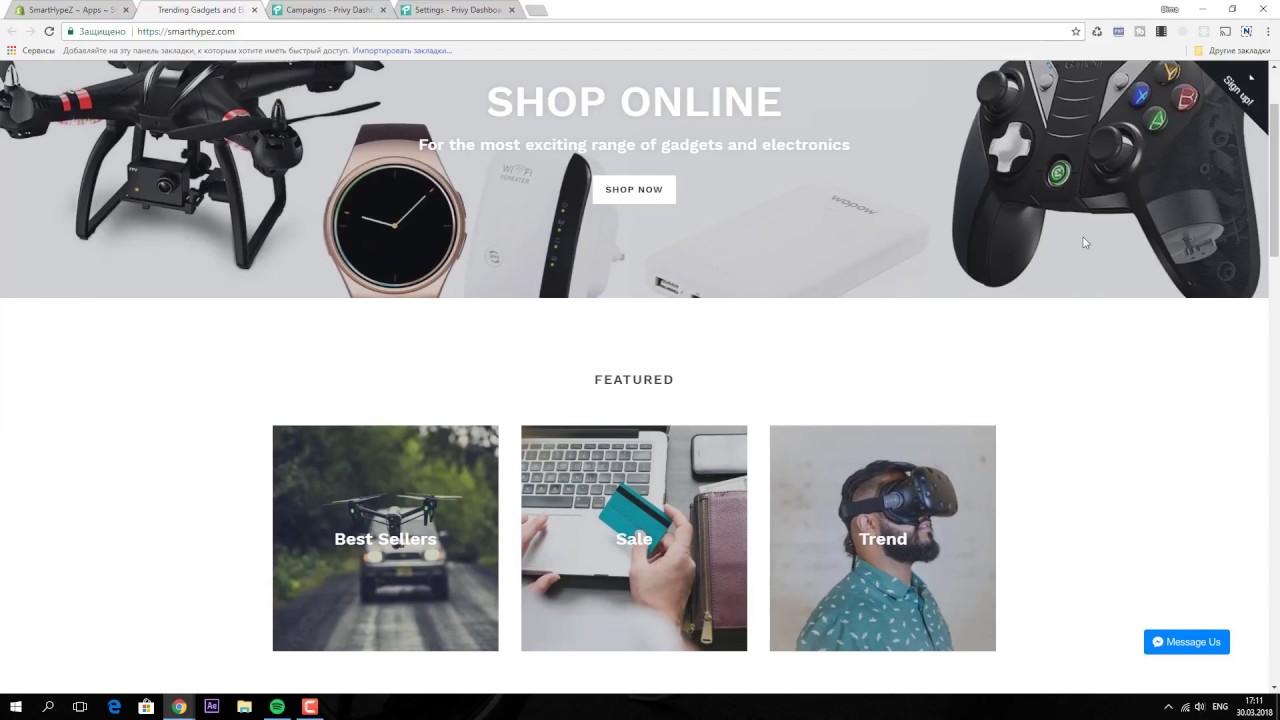 Как создать акцию и настроить всплывающее окно на Shopify