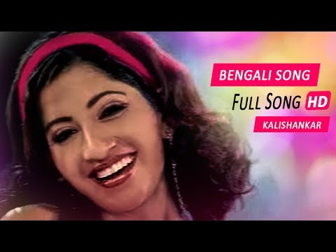 Jhil Jhil (Full Song) | Kalishankar Movie | Prosenjit | Victor Banerjee | Bengali Movies Songs