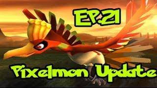 pixelmon update ep 21 ho oh กำล งมา ระบบใหม ของท มงาน