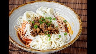 Dan Dan Noodles - How to Make Authentic, Street Food style Dandan Noodles (担担面)