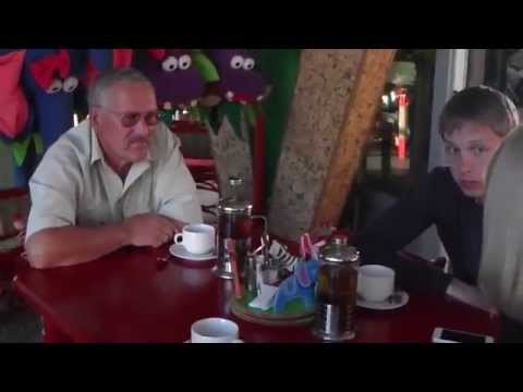 МММ. Встреча руководителей в кафе г. Рубцовска