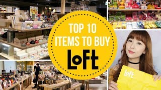 Top 10 Things to Buy at Loft - Best Store in Japan | JAPAN SHOPPING GUIDE
