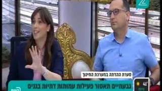 """סגנית שר החוץ ציפי חוטובלי בערוץ 2: הכרת המורשת היהודית בבתי הספר איננה """"הדתה"""""""