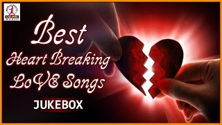 Best Heart Breaking Telugu Songs | Telangana Audio Love Songs Jukebox | Lalitha Audios And Videos