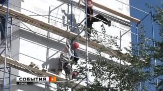Масштабный ремонт фасада здания Областной библиотеки(, 2012-08-28T13:00:24.000Z)