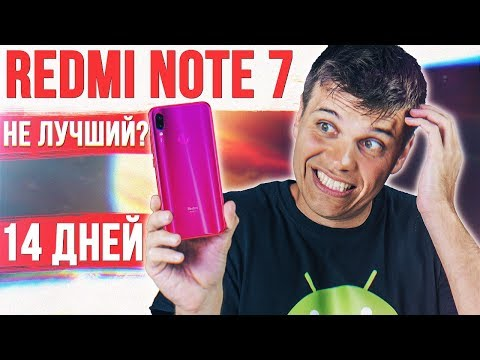 Xiaomi Redmi Note 7 Pro С ГЛОБАЛКОЙ 🔥 Redmi Note 7 ПОКА!!!?