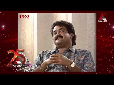 25 Years of Asianet || Wishes || Mohanlal