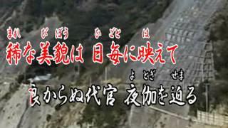 作詞 橋永 勇様 作編曲 市川龍之介様 オリジナル曲.