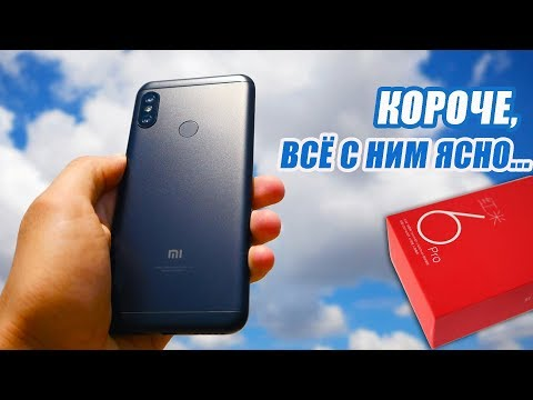 Месяц с Xiaomi Redmi 6 PRO – страдания или кайф?