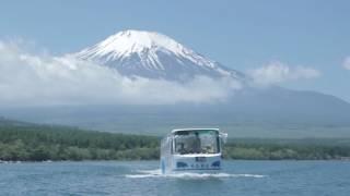 ここ山中湖で注目を集めているのが、日本ではまだ珍しい水陸両用バス「Y...
