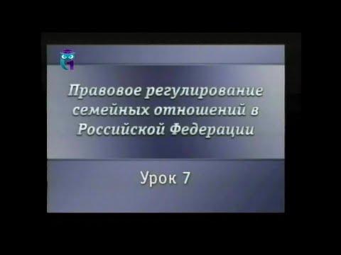Трудовой кодекс Российской Федерации с изменениями на 18