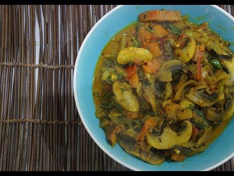 🇬🇧🇮🇳🍅 🍆 Easy Mushroom Curry Recipe - Indian Vegan Fast n Easy