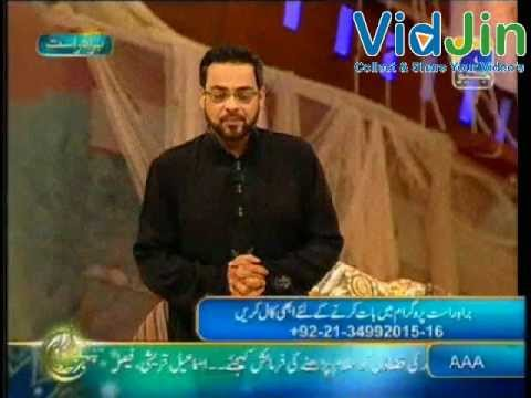 Aamir Liaquat Hussain In Pehchan Ramzan - 23rd July 2012 Part 1