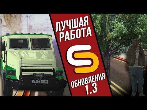 Видео Русские онлайн игры
