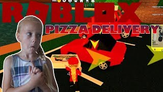 Roblox Work at a Pizza Place Pizza Delivery Gameplay
