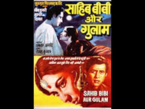 VBS Sahib Bibi Aur Gulam 1962