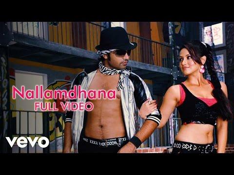 Silambattam - Nallamdhana Video | Yuvanshankar Raja| STR