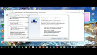 Восстановление Windows 10. Точка восстановления Windows 10
