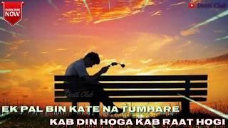 Tere Pichhe Main Ab Na Aaunga ❤  Main Tumse Juda Ho 💔 Very Sad Status 💞