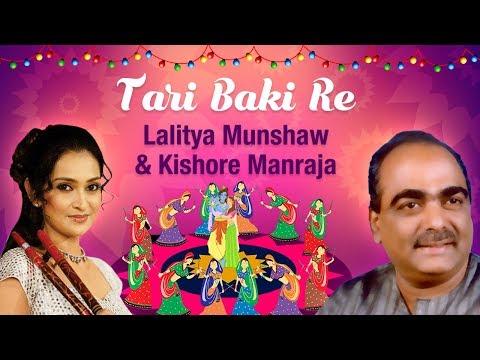 Tari Baki Re by Lalitya Munshaw, Kishore Manraja | Aye Halo - Raas | Non Stop Raas Garba 2017 Songs