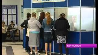 2000 безработных жителей Мурманской области приступили к профессиональному обучению