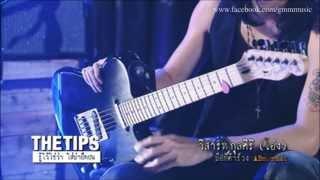 MUSIC GURU : โอ่ง ABnormal กับ Fender Telecaster