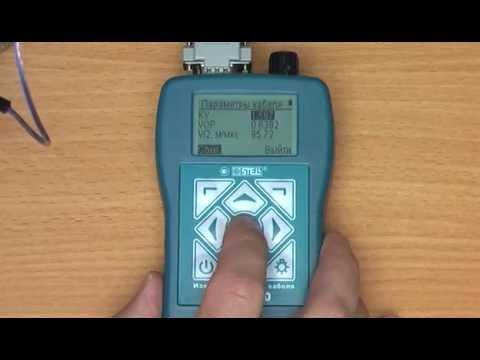 видео: Измерение длины кабеля с известным коэффициентом укорочения прибором РЕЙС-50
