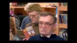 В библиотеке для незрячих и слабовидящих Веда проходит читательский форум