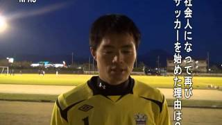 NFAC(長浜フットボールアスレチッククラブ)トップ