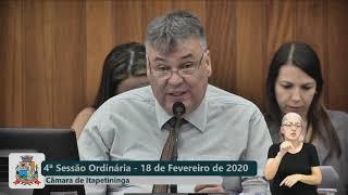 04ª Sessão Ordinária 2020