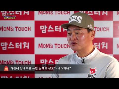 [왁, WAAC] 레전드빅매치 시즌2, 박명환 인터뷰편