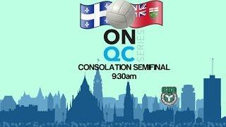Match #1 - 17U Girls Ontario Quebec Series