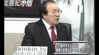 4月7日からは http://kinkin.tv/ ◇福井大飯原発再稼働 ついに政治判断で...